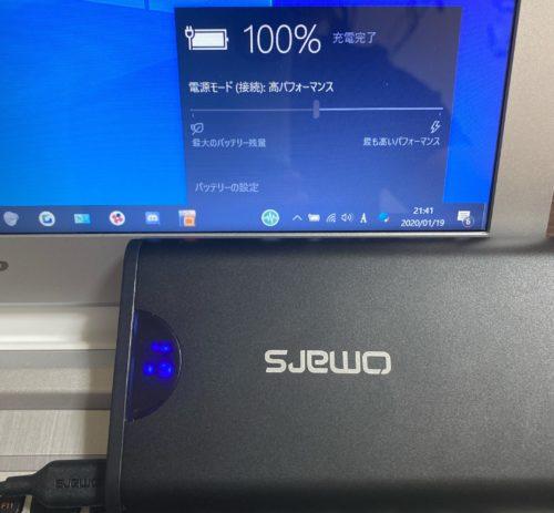 パソコンに繋いだモバイルバッテリーが100%パソコンに充電されている