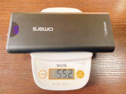 OMARSのモバイルバッテリーを測りに乗せたら552g